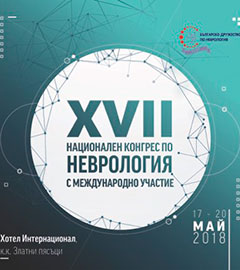 XVII National Congress of Neurology with International Participation