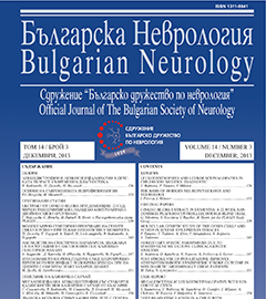 "Journal ""Bulgarian Neurology"""
