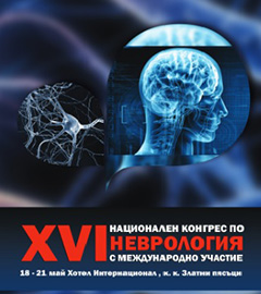 XVI National Congress on Neurology