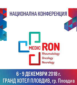 MedicRON Conference 2018